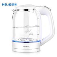 Meiling 美菱 MH-WB02 电水壶1.8L