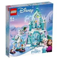 LEGO 乐高 迪士尼公主系列 43172 艾莎的魔法冰雪城堡