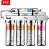 TCL净水器直饮 自来水前置净水机不锈钢超滤机家用501D01