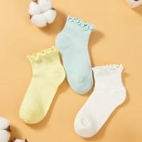 小米有品 稚行 儿童镂空短袜 3双装
