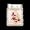 天麻超细粉250g/罐