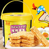 中国台湾进口榙榙咸蛋黄酥饼干 520g *2件