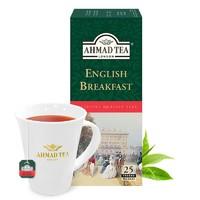 AHMAD TEA 亚曼 英式早餐红茶 2g*25袋 *3件