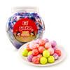 雅客  网球泡泡糖520g桶装(约80粒)夹心糖果儿童集锦味 怀旧休闲零食 *4件
