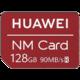 历史低价:HUAWEI 华为 NM存储卡 128GB 239元包邮