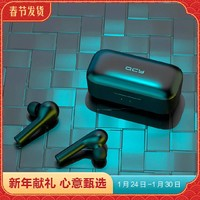 QCY T5真无线双耳立体声游戏蓝牙耳机+凑单品