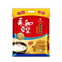 永和经典豆浆1200g原味 甜味 原磨豆浆粉 三种口味可选 *2件