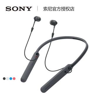Sony 索尼 WI-C400 颈挂入耳式无线蓝牙耳机