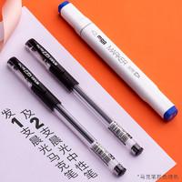 M&G 晨光 ZPMV8002 1支马克笔+2支中性笔