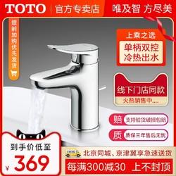 toto卫浴官网产品_toto水龙头 - www.iairew.com
