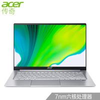 宏碁(Acer)传奇 14英寸R5-4500U 7纳米 16G 512GSSD