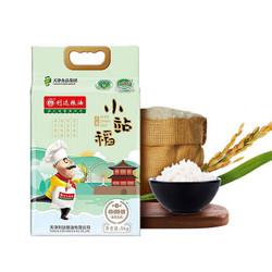 利达 小站稻  长粒香大米 真空包装 5kg *5件