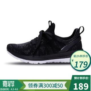 必迈bmai 运动鞋女Mile10K Boat 专业公路跑鞋 一体织舒适透气 XRMD006 基础黑/深灰 40 *2件