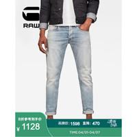G-STAR RAW 秋季男士时尚潮流3301直筒牛仔裤51001 faded mineral 3232 *2件