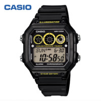 Casio 卡西歐 AE-1300WH系列 防水電子表