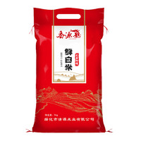 东北大米 长粒白香米 10斤