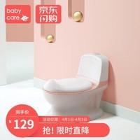 babycare儿童坐便器婴儿小马桶凳宝宝尿尿盆男女小孩如厕训练神器