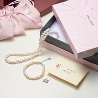 京 润珍珠 项链手链耳钉三件套装 7-8mm
