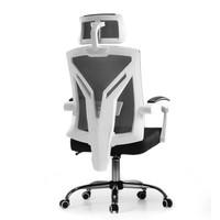 黑白调 利剑 人体工学电竞椅 无脚托