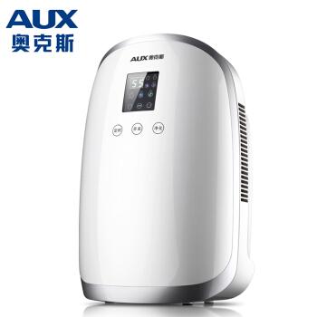奥克斯(AUX)KDY-DZ01 除湿机家用抽湿机卧室静音地下室迷你除湿器吸湿去湿干燥机 白色