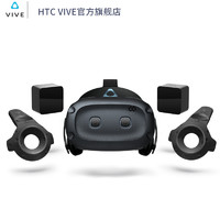 HTC VIVE COSMOS Elite 智能VR眼镜 精英套装