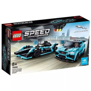 LEGO 乐高 赛车系列 76898 E级方程式 GEN2和捷豹