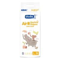 Dodie  Air 柔 日用婴儿纸尿裤 L36片 *6件