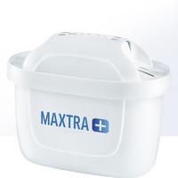 Brita Maxtra碧然德滤芯第三代滤芯滤水壶净水器家用2只装德国