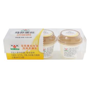 和润 马苏里拉 拉丝风味 70g*3杯 酸奶酸牛奶 风味发酵乳