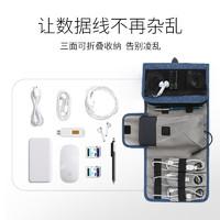 bagsmart 数据线收纳包 便捷旅行整理袋