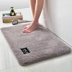 华旭浴室吸水地垫地毯卫生间门口防滑垫子厕所脚垫门垫进门卧室家用小 灰色40*60cm *8件