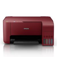 爱普生(EPSON) L3119墨仓式彩色家用办公喷墨照片打印多功能一体机复印扫描 3117 自营