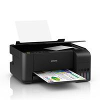 爱普生(EPSON) L3119墨仓式彩色家用办公喷墨照片打印多功能一体机复印扫描 3118同3119 自营