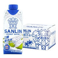 88VIP:三麟天然椰子水 泰国原装 NFC椰青果汁 330ml*12瓶 整箱 *4件