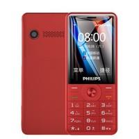 PHILIPS 飞利浦 E517 智能老人手机 全网通4G