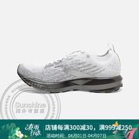布鲁克斯Brooks Levitate 3男子针织专业缓震跑步鞋 马拉松跑鞋 灰白混合款153 标准42/US8.5