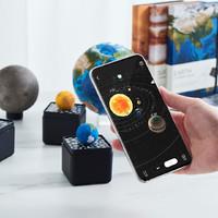 AstroReality太阳系AR星球模型3D手办礼品