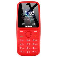 PHILIPS 飞利浦 E108 直板按键老人机 移动联通2G版 炫丽红