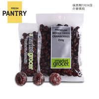 The Market Grocer 蔓越莓干即食果干 250g*2袋 *2件