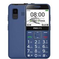 PHILIPS 飞利浦 E171L 直板按键老人手机 移动联通2G版 海军蓝
