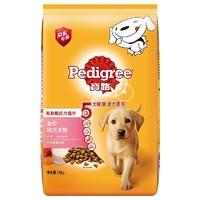 Pedigree 宝路 牛奶蔬菜幼犬粮 7.5kg *2件