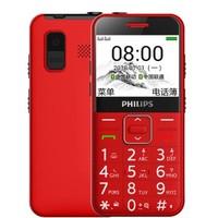 PHILIPS 飞利浦 E系列 E171L 直板按键老人手机 移动联通2G版 相思红