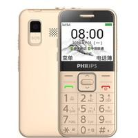PHILIPS 飞利浦 E系列 E171L 直板按键老人手机 移动联通2G版 香槟金