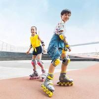小寻智能轮滑鞋 黄色 S