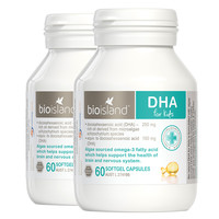 BIO ISLAND 婴幼儿海藻油DHA胶囊 60粒*2 *2件