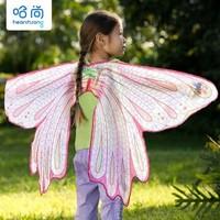 HearthSong 哈尚 小女孩cos蝴蝶天使翅膀 多款可选