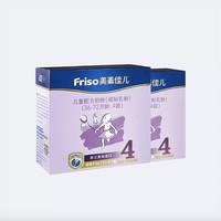 Friso 美素佳儿 儿童配方奶粉 4段 1200g*2盒
