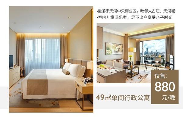 节假日周末不加价!辉盛国际酒店公寓 全国7城11店 2晚通兑房券(部分含早)可拆分