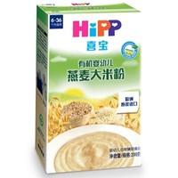 HiPP 喜宝 婴幼儿营养米粉 200g 燕麦大米