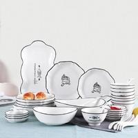 顺祥陶瓷 新梦想系列 457644 陶瓷餐具套装 12头 *3件